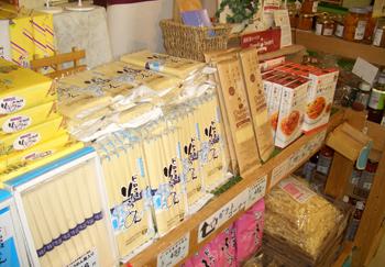 物産販売所内イメージ