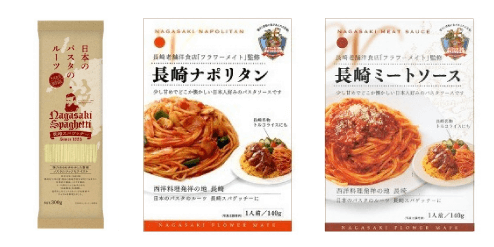 長崎スパゲッチー